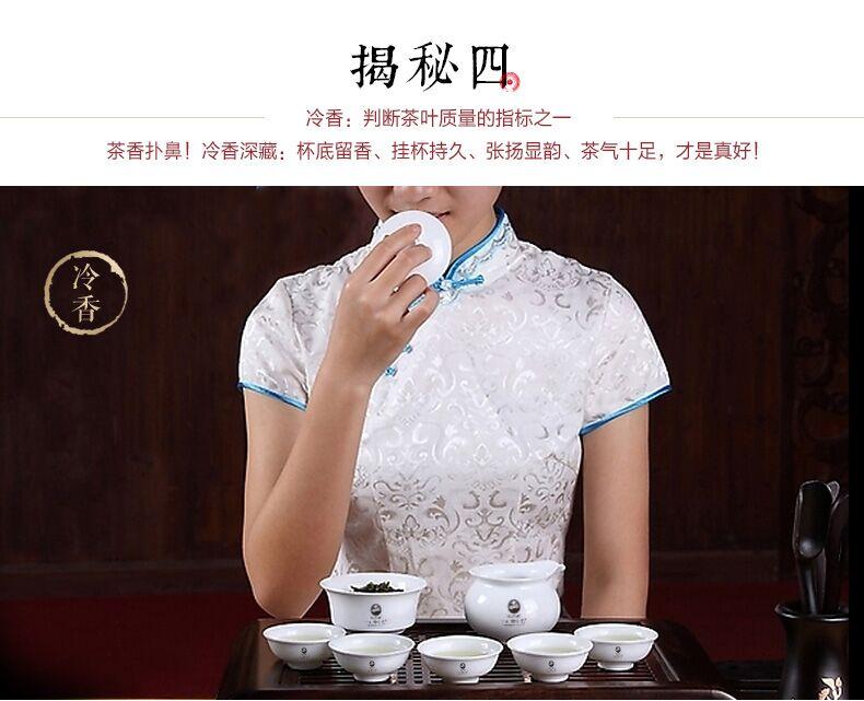 金饼茶王06.jpg