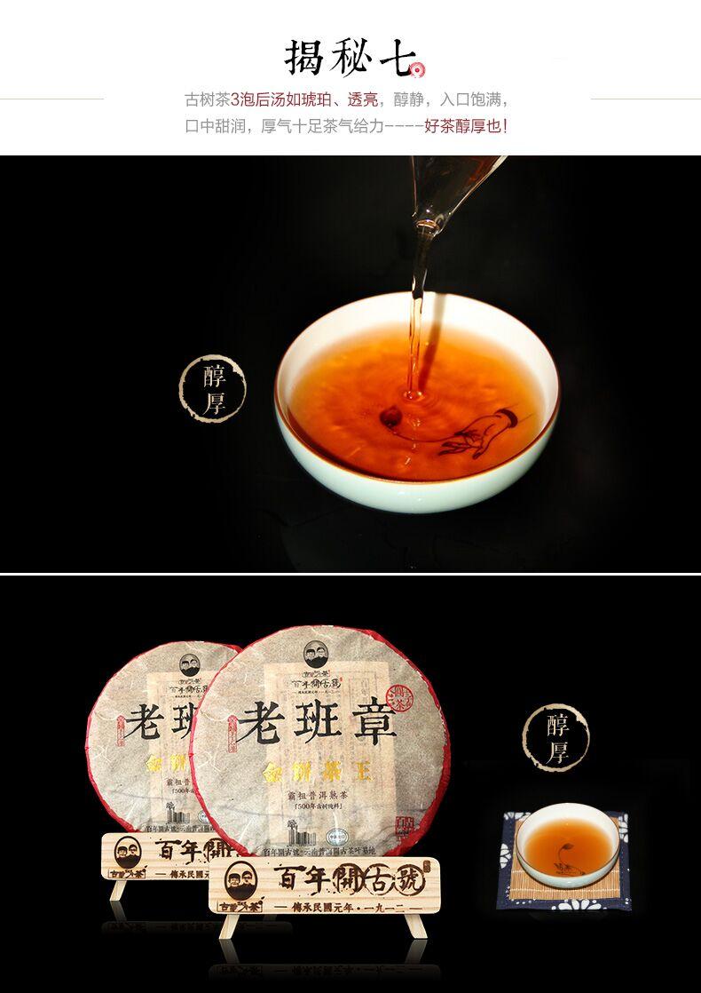 金饼茶王09.jpg