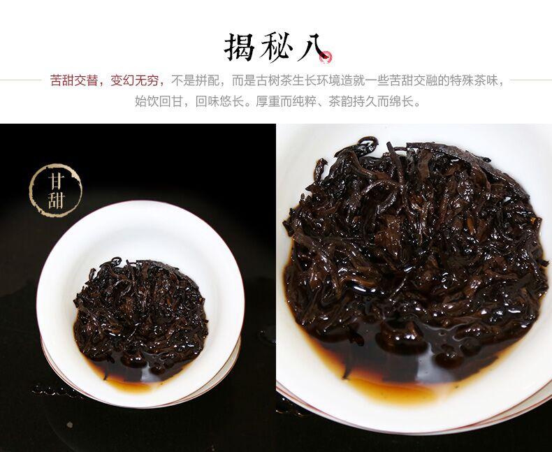 金饼茶王10.jpg