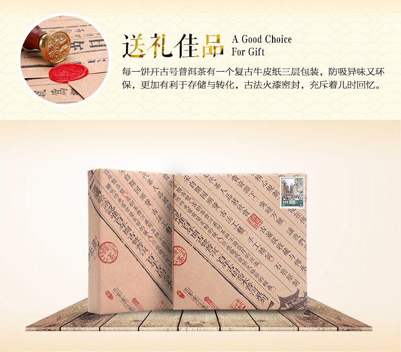 金饼茶王14.jpg