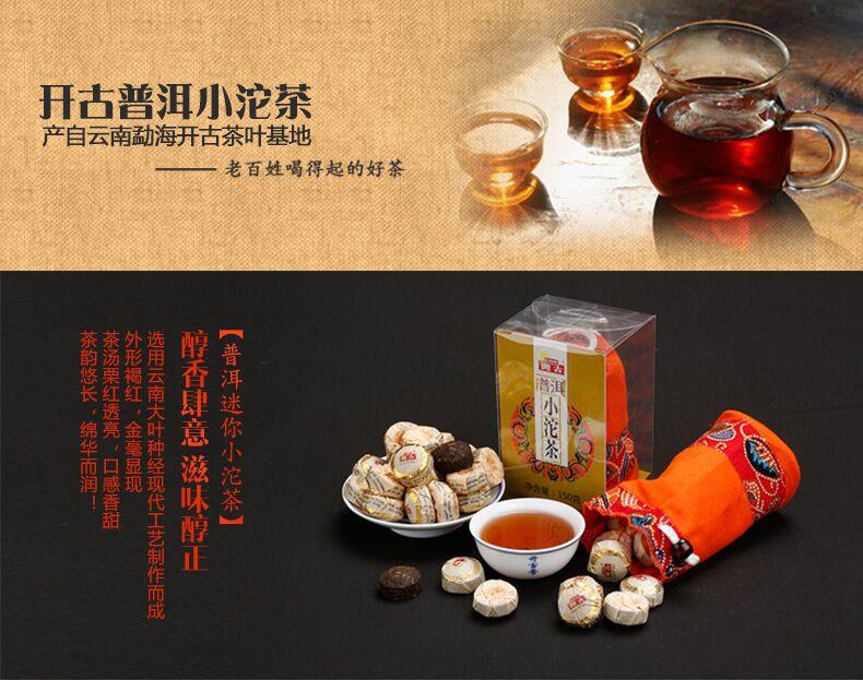 小沱茶01.jpg