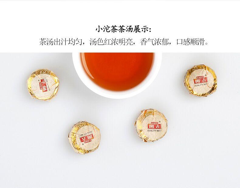 小沱茶07.jpg