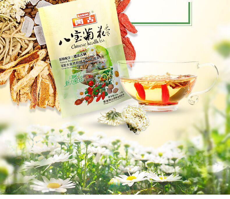 菊花茶2.jpg