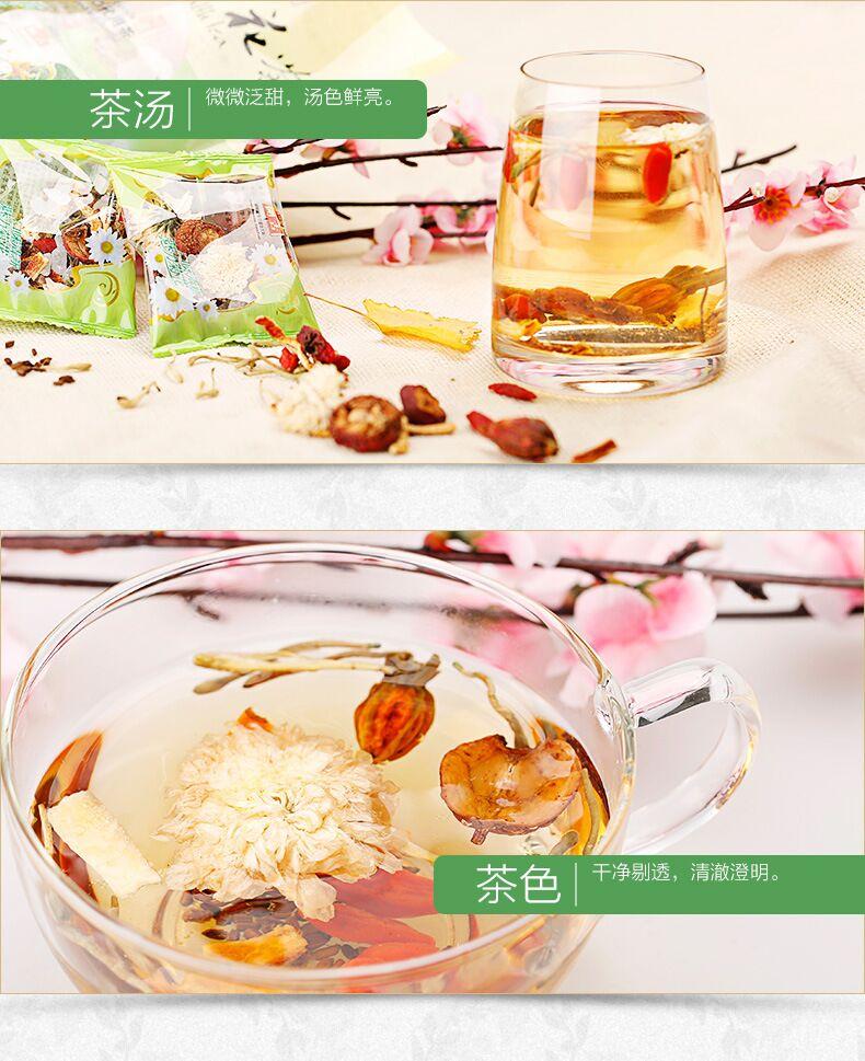 菊花茶8.jpg