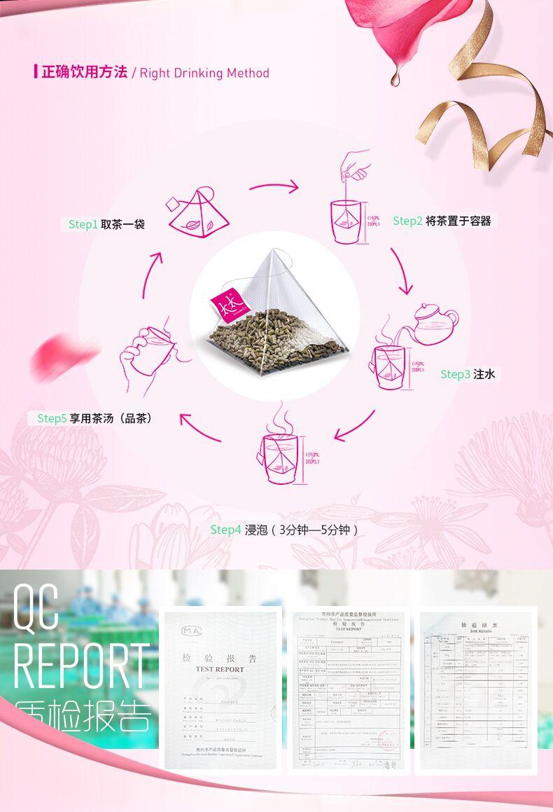 秀秀茶7.jpg