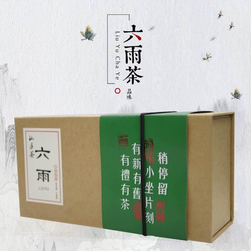 六雨私房茶(小包装)