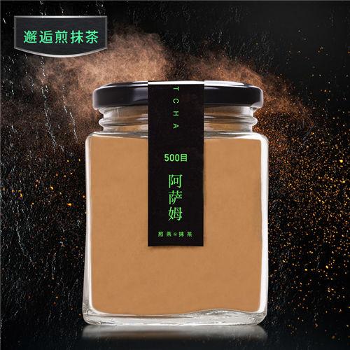 阿萨姆红茶粉